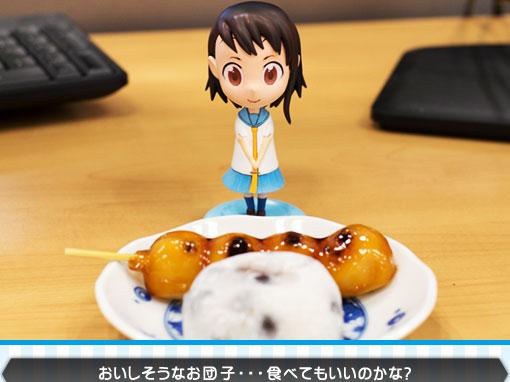 Nisekoi Vita Website Image 4