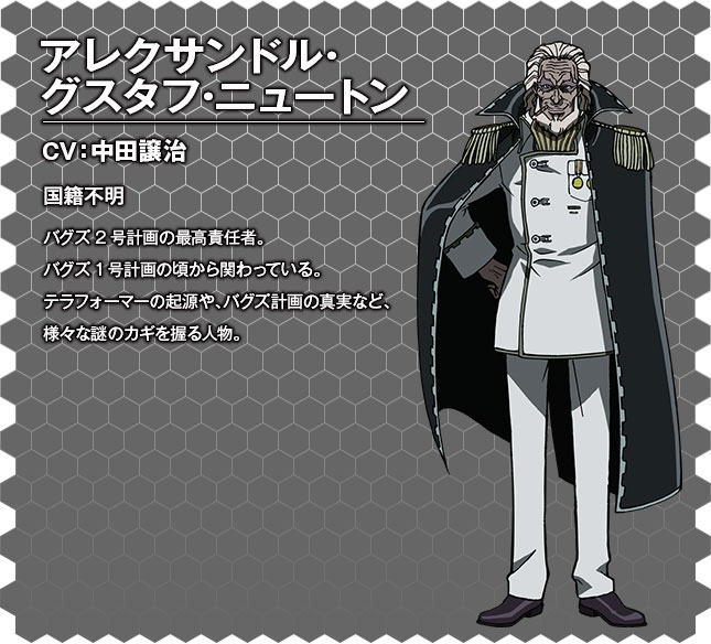 Terra Formars OVA Character Designs Alexander Gustav Newton