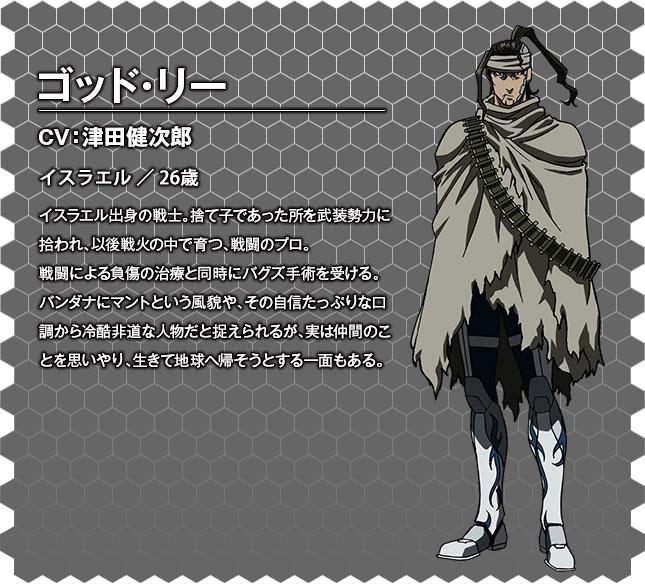 Terra Formars OVA Character Designs God Lee