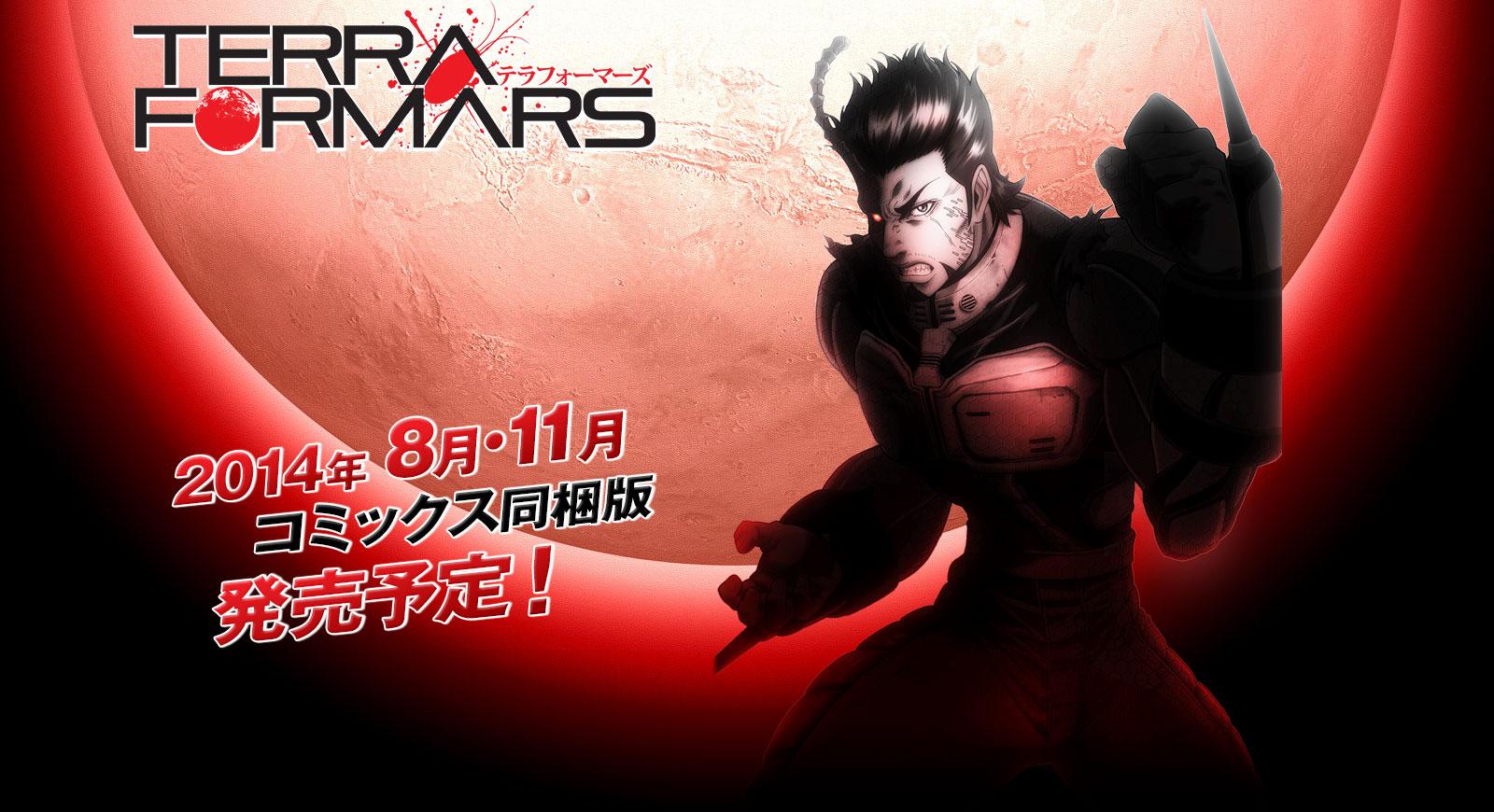 Terra-Formars-OVA-VIsual