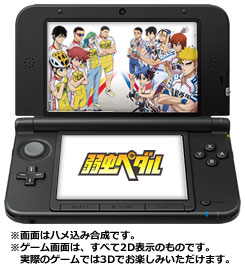 Yowamushi-Pedal-3DS-Game-Imagel