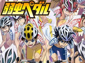 Yowamushi-Pedal-Season-2-Announced-for-This-Fall-Autumn-+-3DS-Game
