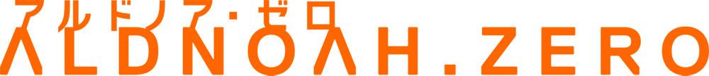 Aldnoah-Zero-Logo