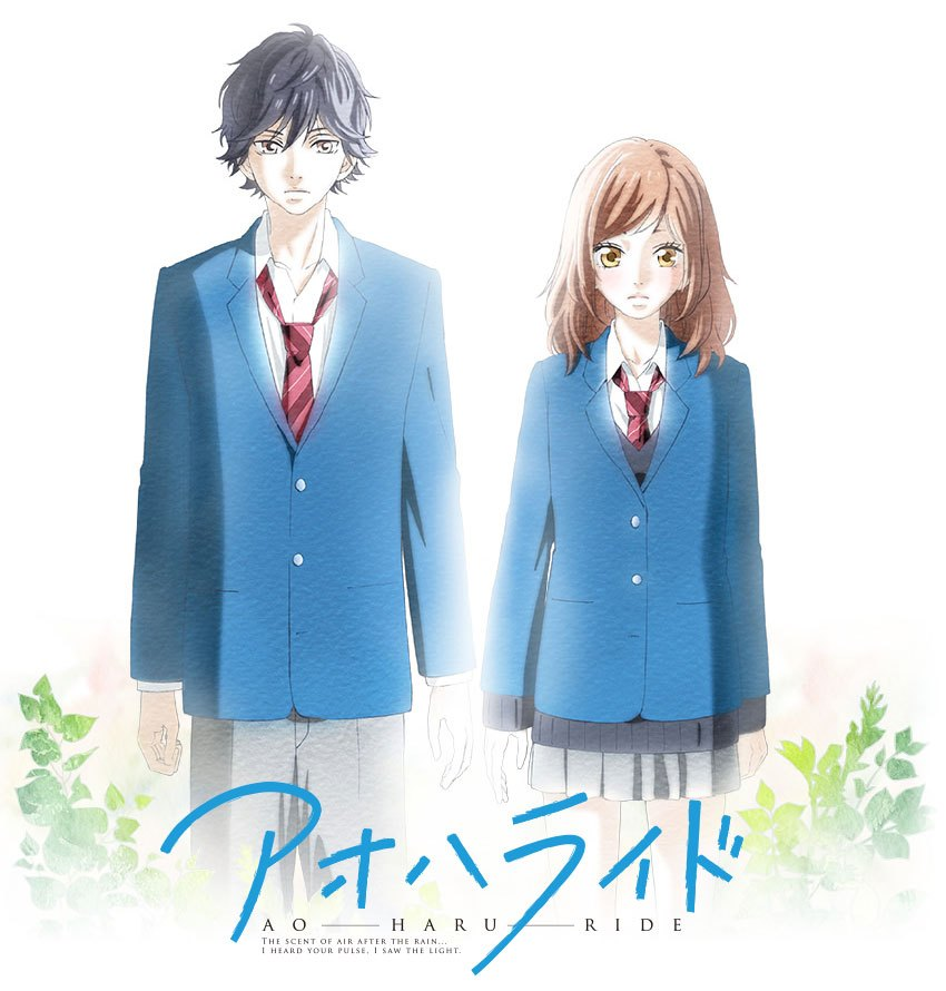 Ao Haru Ride Visual 1