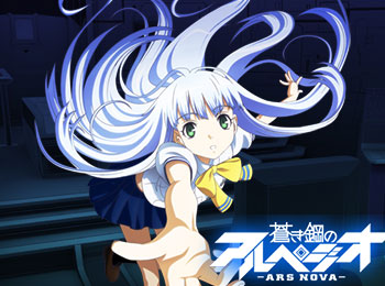 Aoki-Hagane-no-Arpeggio-Ars-Nova-Sequel-Films-Announced