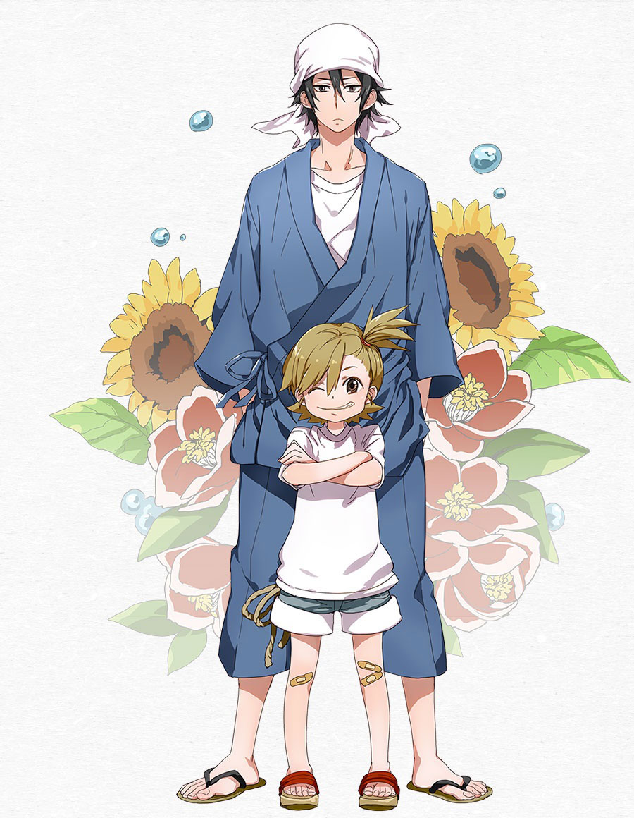 Barakamon Visual 1