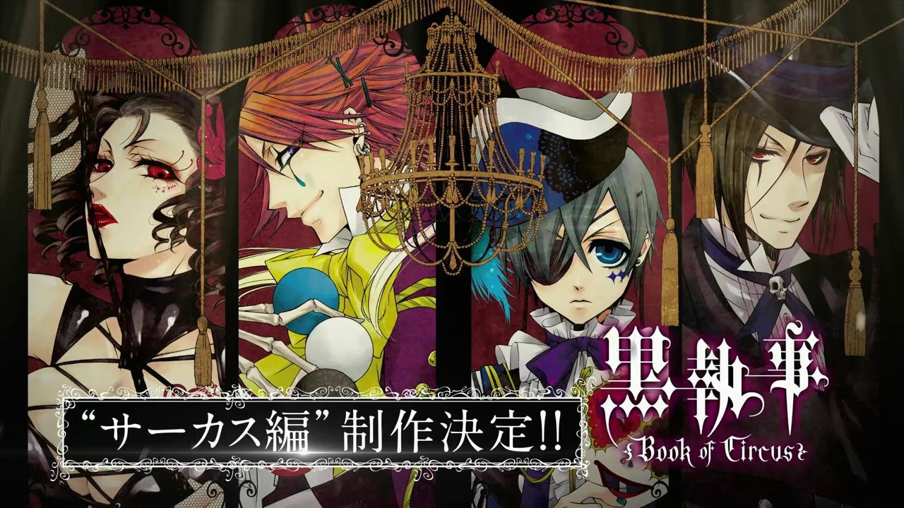Black Butler: Book of Circus Visual 1