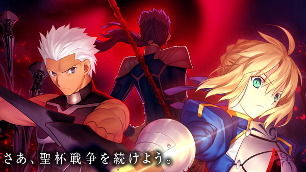 Fate-hollow-ataraxia-Vita---Promotional-Video