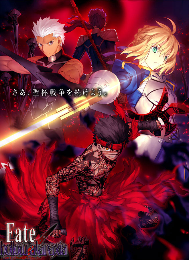 Fate-hollow-ataraxia-Vita-Visual