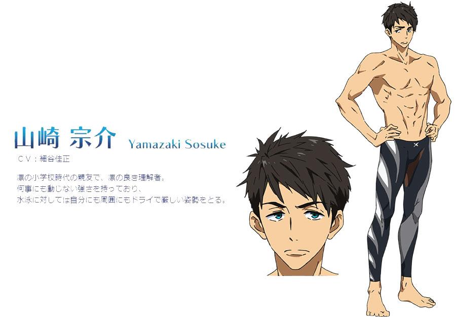 Free! Eternal Summer Character Design Sousuke 02