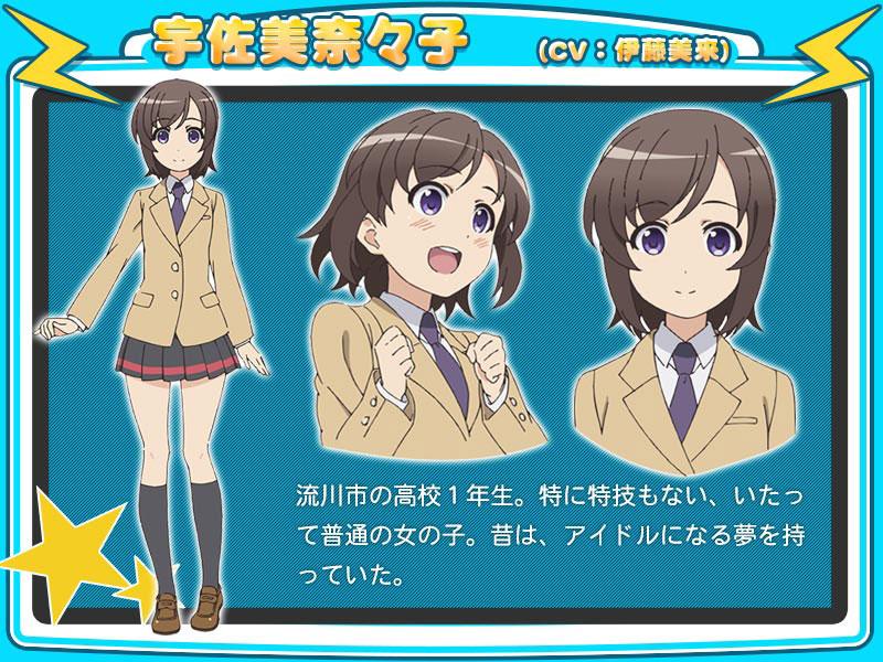 Futsuu-no-Joshikousei-ga-[Locodol]-Yatte-Mita-Character-Design-Nanako-Usami