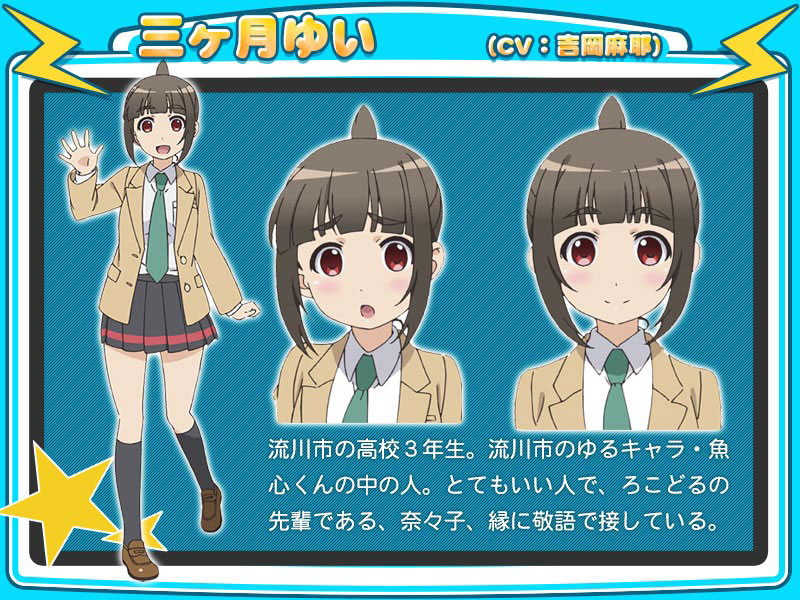 Futsuu-no-Joshikousei-ga-[Locodol]-Yatte-Mita-Character-Design-Yui-Mikoze