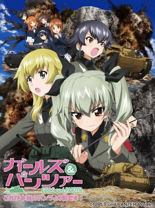 Girls-und-Panzer-OVA-Visual