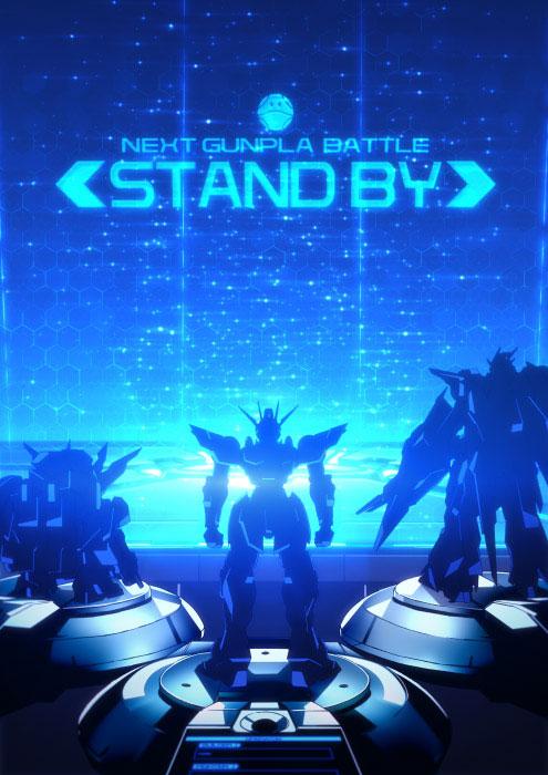 Gundam-Build-Fighters-New-Anime-Teaser