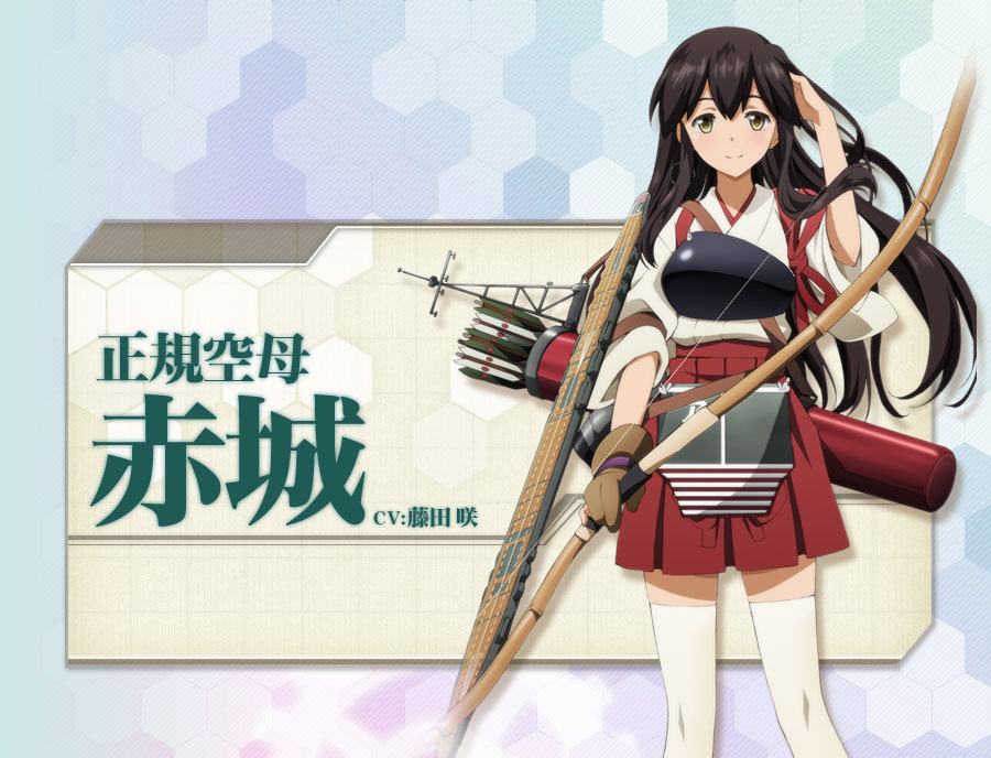 Kantai-Collection-Kan-Colle-Character-Designs---Akagi