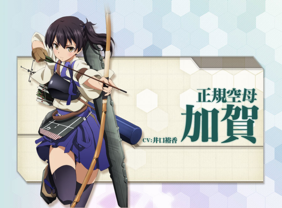 Kantai-Collection-Kan-Colle-Character-Designs---Kaga