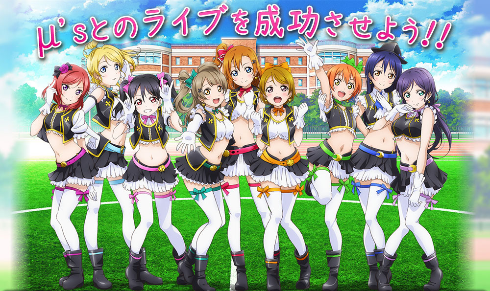 Love-Live!-School-Idol-Paradise-Visual-01