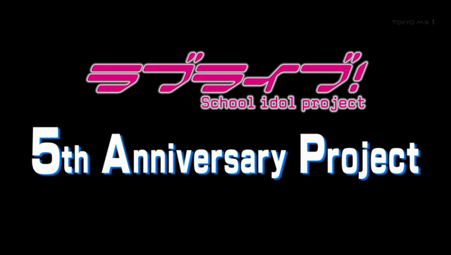 Love-Live!-School-Idol-Project-5th-Anniversary-Image