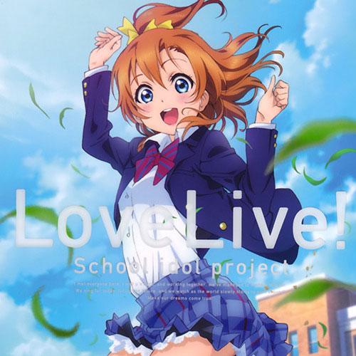 Love-Live!-School-Idol-Project-Season-2--Blu-Ray-vol-1-Cover