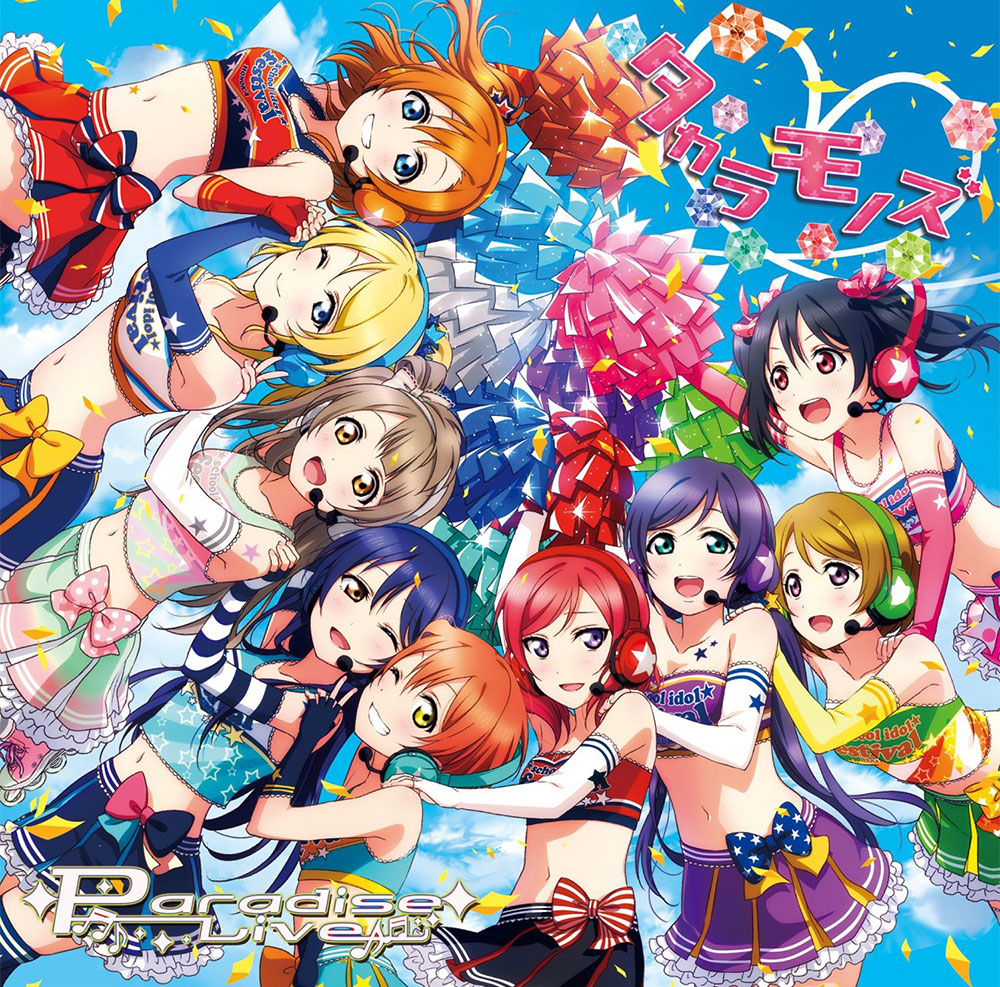 Love-Live!-School-Idol-ProjectParadise-Live-Visual