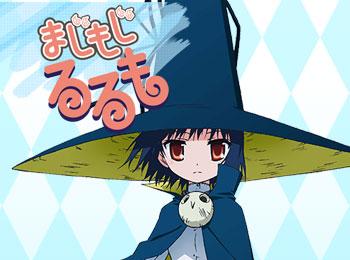 Majimoji-Rurumo-Anime-Cast,-Staff-&-Visual-Revealed