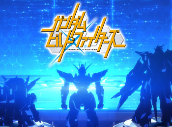 New-Gundam-Build-Fighters-Anime-Announced-for-This-Fall-Autumn