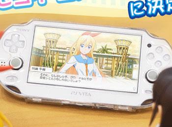 Nisekoi-Vita-Game-Will-Be-Titled-Nisekoi-Yomeiri!