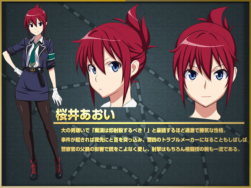 Rail Wars! Character Designs Aoi Sakurai