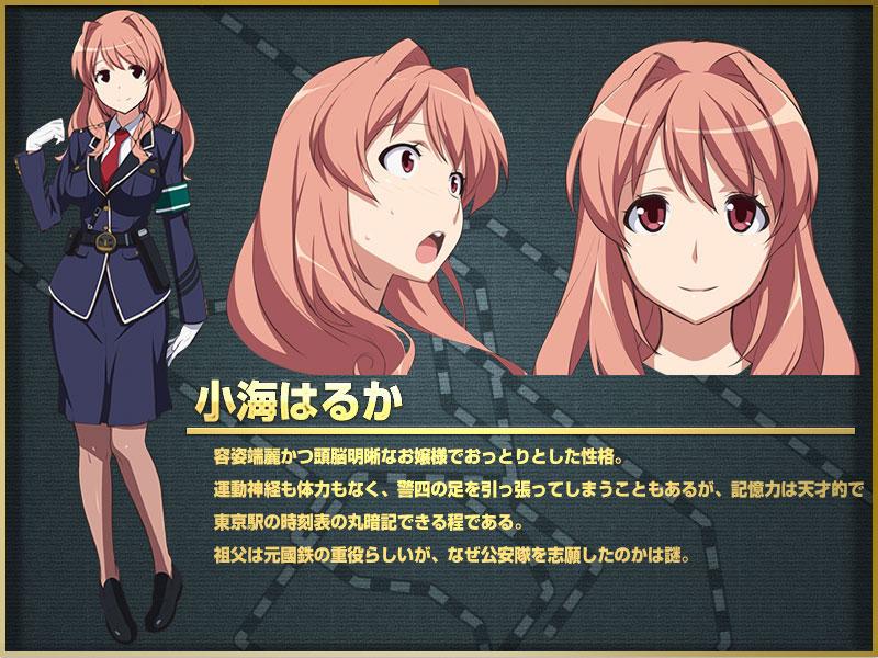 Rail Wars! Character Designs Haruka Koumi