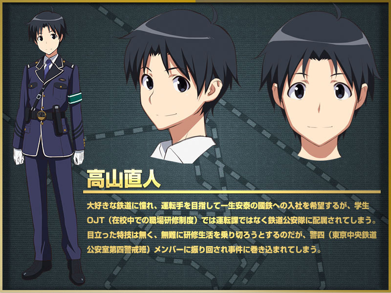 Rail Wars! Character Designs Naoto Takayama