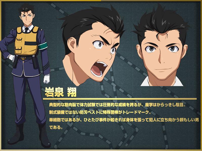 Rail Wars! Character Designs Shou Iwaizumi