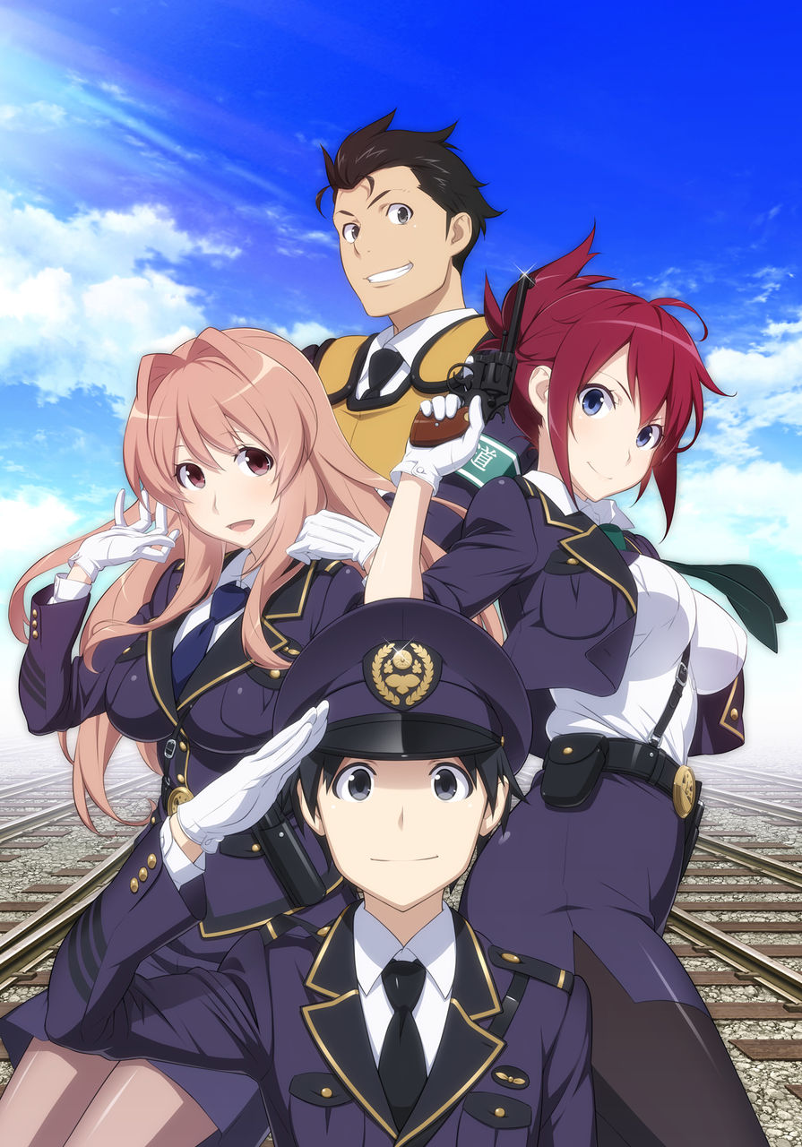 Rail Wars! Visual