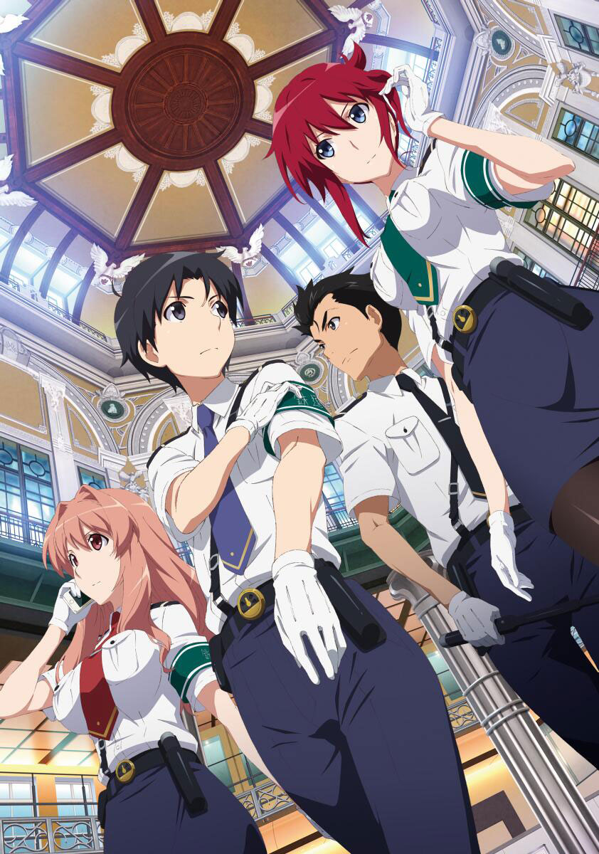 Rail Wars! Visual 2