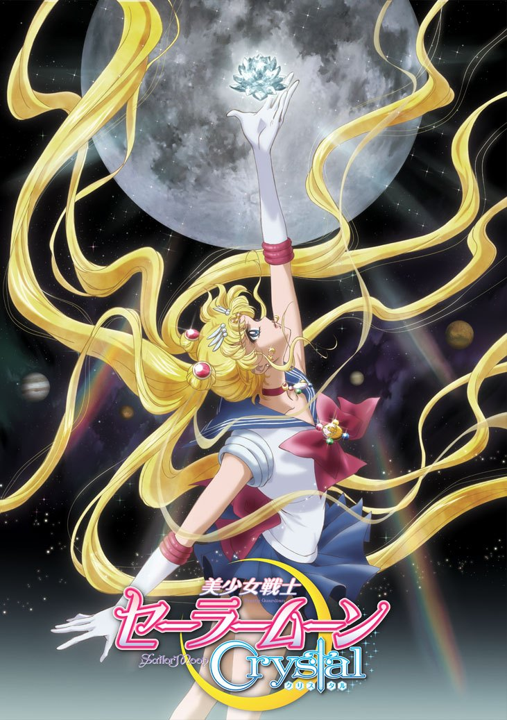 Sailor-Moon-Crystal-Visual-1