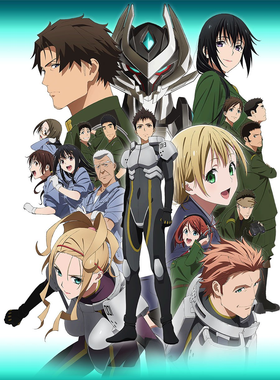 Shirogane no Ishi: Argevollen Visual 2