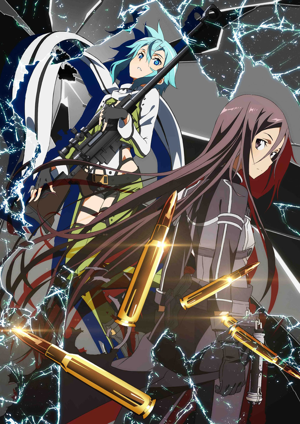 Sword Art Online II Visual 1