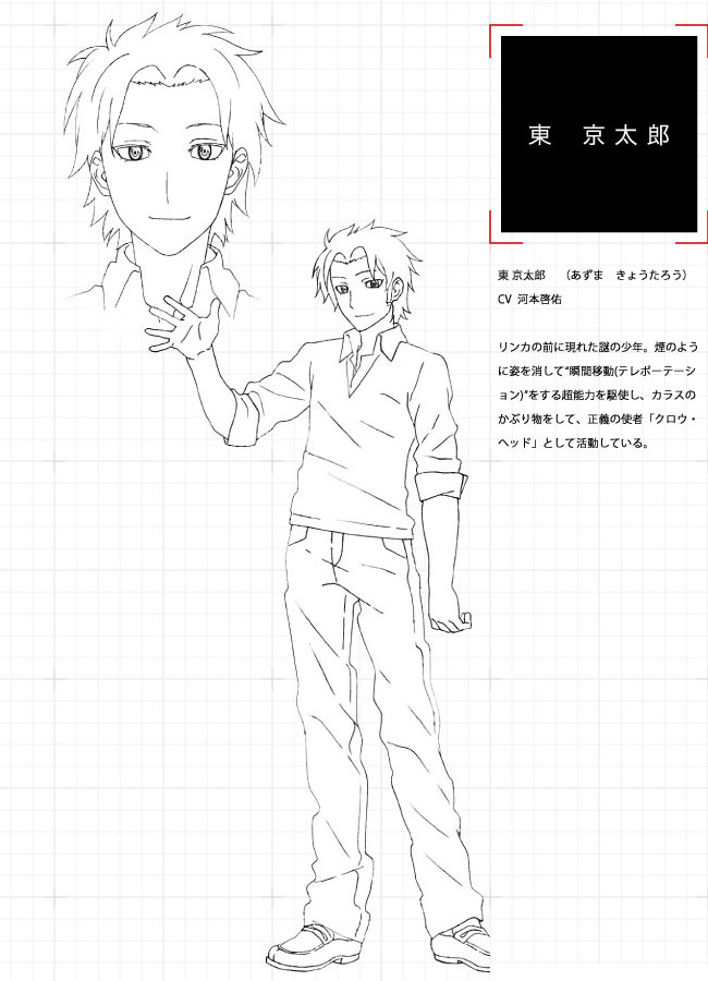 Tokyo ESP Character Designs Kyoutarou Azuma