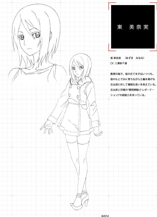 Tokyo ESP Character Designs Minami Azuma