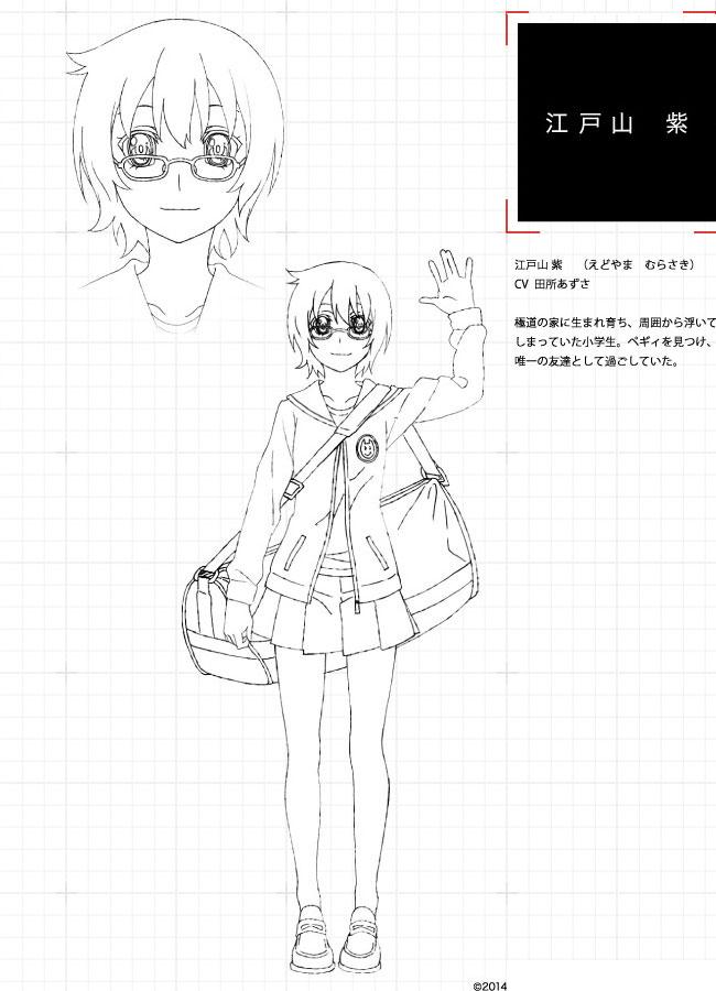 Tokyo ESP Character Designs Murasaki Edoyama
