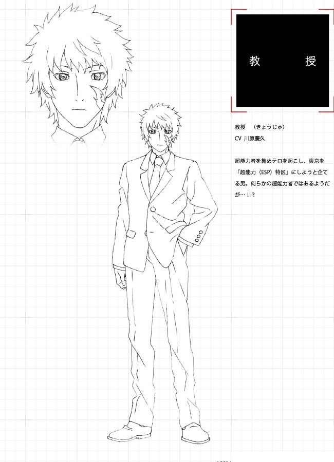 Tokyo ESP Character Designs Professor