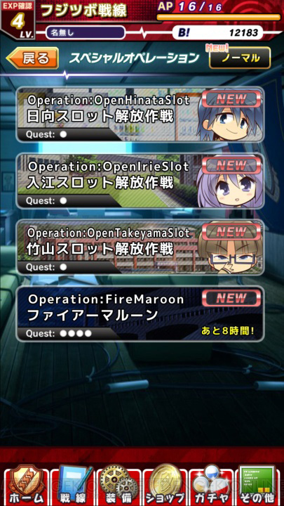 Angel-Beats!-Operation-Wars--Screenshot-9