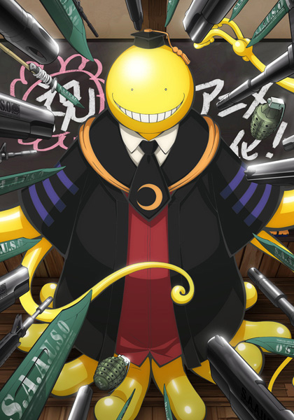 Assassination-Classroom-Visual-01