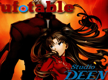Fate-stay-night-Unlimited-Blade-Works-ufotable-&-Studio-DEEN-Comparison