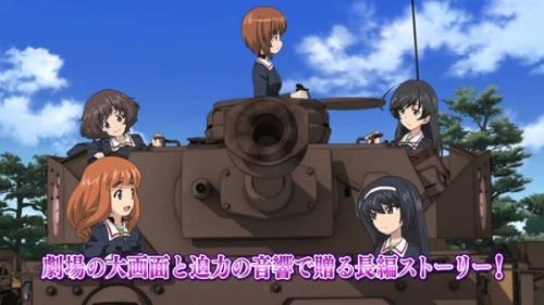 Girls-Und-Panzer-Movie---Teaser-Trailer