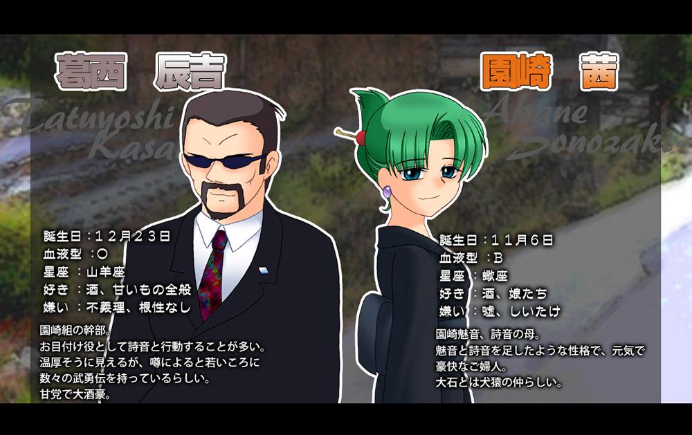 Higurashi-no-Naku-Koro-Ni-Hou-Character-Design-Tatsuyoshi-Kasai-&-Akane-Sonozaki