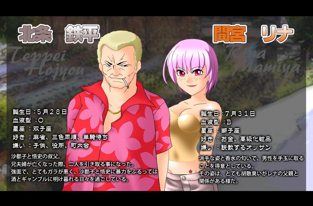 Higurashi-no-Naku-Koro-Ni-Hou-Character-Design-Teppei-Hojo-&-Rina-Mamiya