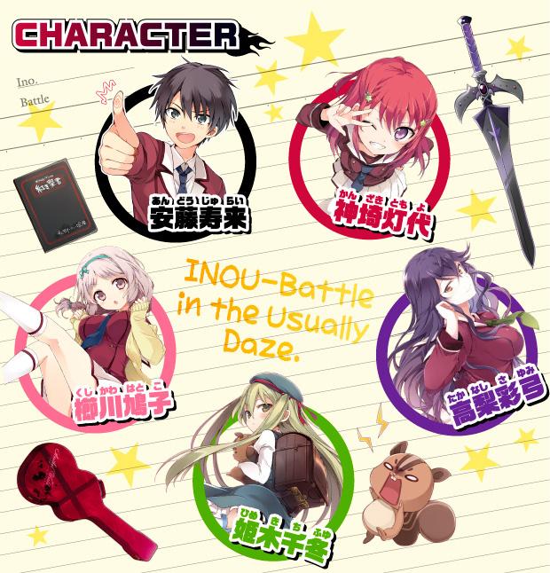 Inou-Battle-wa-Nichijou-kei-no-Naka-de-Characters