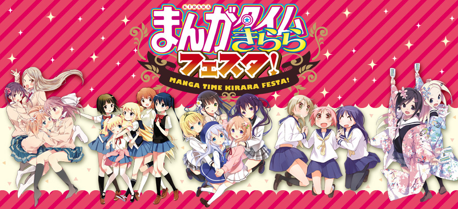 Moe-Female-Anime-Characters-Height-Comparison-Chart-Slider