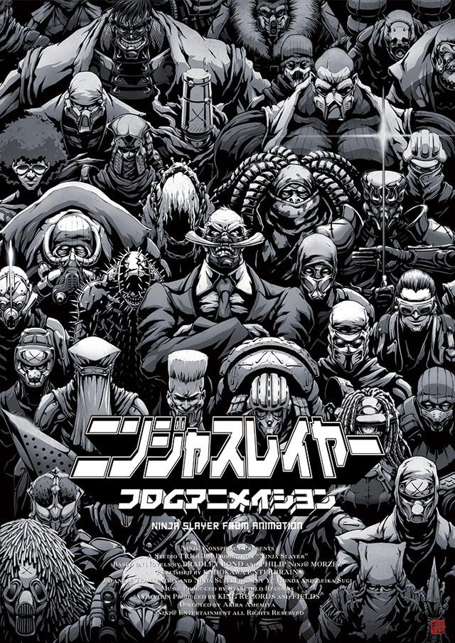 Ninja-Slayer-Poster-2