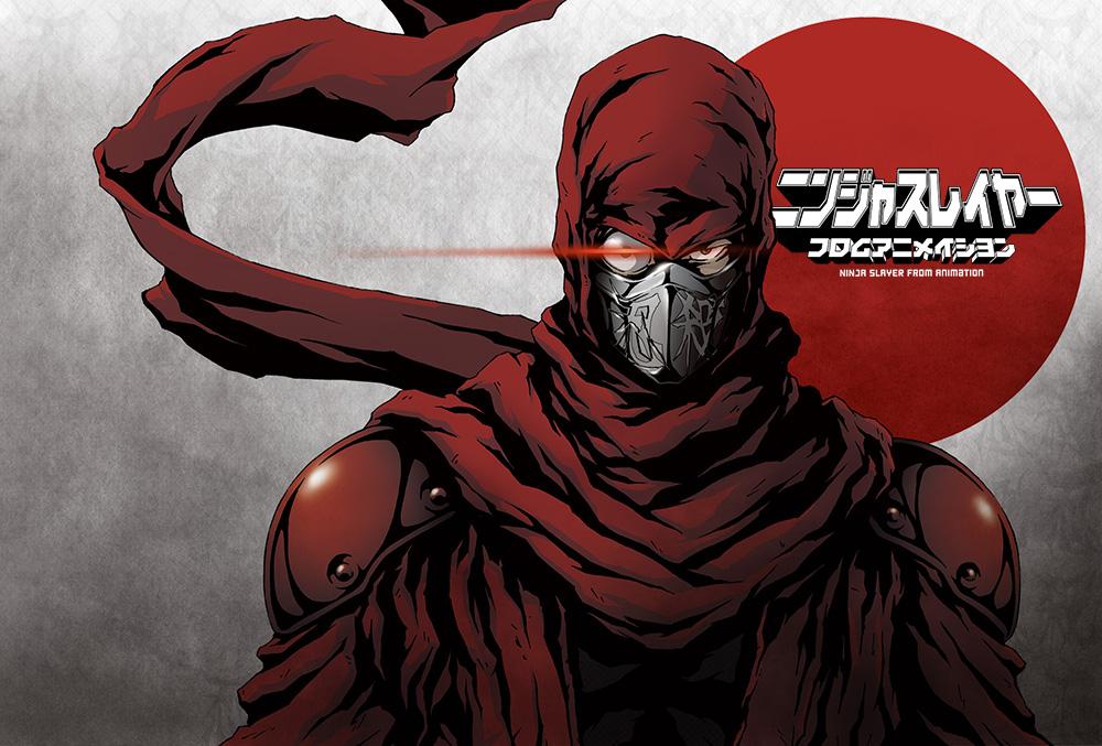 Ninja-Slayer-Visual-01